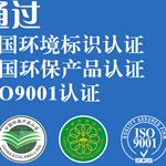 嘉佰丽ANP-100二阶反应型桥面防水涂料销量仅次于东方雨虹