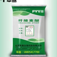洗潔精專用羥丙基甲基纖維素廣東廠家直銷