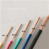 金环宇电线电缆BV0.75平方价格实惠欢迎批发 量大从优