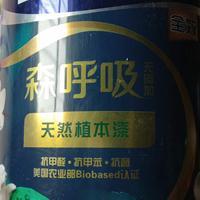 新品】多樂士天然植本漆竹炭森呼吸無添加環保乳膠室內墻抗甲醛