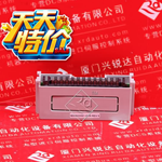 EHV-CPU16