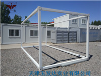 打包箱式房屋角柱顶梁底梁机器