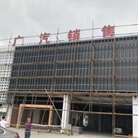 广州传祺店门头铝单板装饰美观