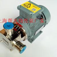 上海帮凡泵业颗粒泵杂质泵齿轮泵 不锈钢自吸泵 挠性泵25-RXB