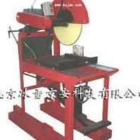 供应厚砖石切割机BX524-Q