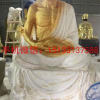 神匠玻璃钢材质十八罗汉佛像雕塑厂家质优价低