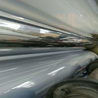 吊带复合防水板 白色吊带防水板 复合式隧道防水板低价