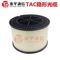 TAC隐形光缆,室内光缆,皮线光缆,光纤跳线厂家