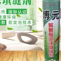 厂家生产门窗用的发泡胶(聚氨酯泡沫填缝剂)