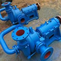 SYA压滤机入料泵&中泉浮选高浓度高扬程加压杂质泵