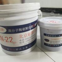 KN22硝酸防腐耐磨涂料