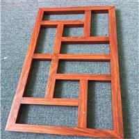 貴州木紋鋁窗花格專業定制
