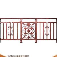 阳台护栏定制飘窗栏杆