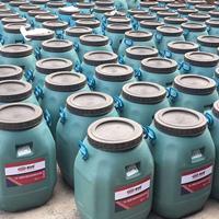 高聚物改性沥青防水涂料用在哪里做防水?