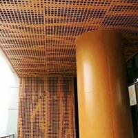 石家莊外墻穿孔鋁單板廠家直銷 氟碳穿孔鋁板裝飾定做