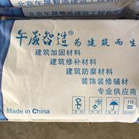 沧州市CGM桥梁支座灌浆料砂浆经销商