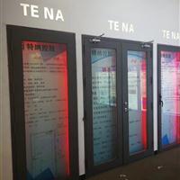 防火门厂|玻璃防火门 不锈钢玻璃防火门厂- 重庆特纳特玻