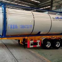 危险品罐箱骨架运输半挂车的尺寸和价格多少钱