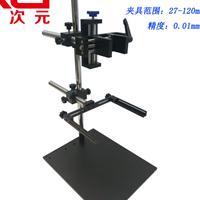 深圳市机器视觉实验架CCD测试台光学工业相机支架光源测试架