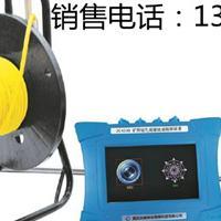 ZKXG100矿用本安型钻孔窥视检测仪
