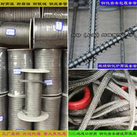 耐高温纤维编织套管,防火耐高温套管,玻璃管道包扎金属带布