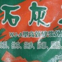 广西南宁皖江牌石灰王厂家直销发货速度