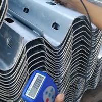 波形梁护拦 高速护拦板厂家直销 定制防撞波形护栏