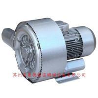 东莞市旋涡气泵_广东旋涡气泵