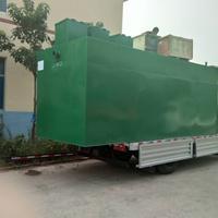 专用洗衣厂污水处理设备