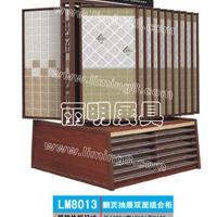 供应丽明牌LM8013定制瓷砖翻页抽屉双面组合柜 地砖展架