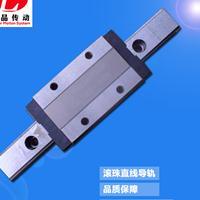 LSB15R低组四方滑块 高精度直线导轨 厂家直销