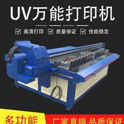 百色瓷砖背景墙uv平板打印机 玻璃装饰画5D数码印刷机