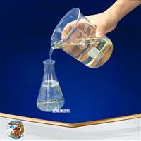 硅胶脱模剂 硅胶脱模剂 价格 优质脱模剂脱模剂