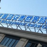 泉州幕墙广告制作 楼顶广告制作 楼顶发光字加工厂 硕峰广告