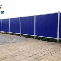 贵阳pvc施工围挡,道路建设围墙护栏,pvc塑料挡板多少钱一米