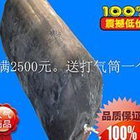 山西太原封堵气囊直径800毫米管道堵水充气气囊价格