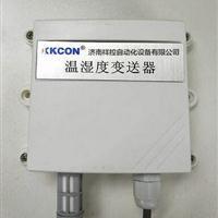 机房温湿度检测传感器