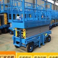 厂家直销剪刀式升降机升降台升降货梯升降电梯升高10/12米