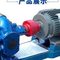 KCB-55圆弧齿轮泵加工厂,耐磨圆弧齿轮泵