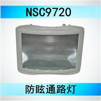 工厂壁灯NSC9720-100W 海洋王金属卤化物灯 MH100W泛光灯