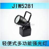 手提防爆灯 JIW5281便携式强光灯 海洋王磁力工作灯