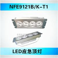 应急灯NFE9121B/K-T1 海洋王LED应急灯