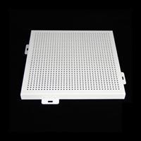 冲孔铝单板-南宁冲孔铝板【表面处理】
