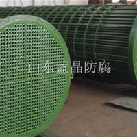 海南广东广西冷换设备防腐SHY-99(LX-06)