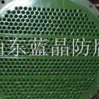 碳一化工冷却器防腐LX-06