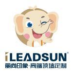 lishangyinxiang