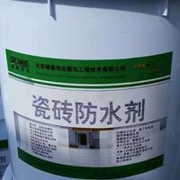 瓷砖防水剂 地砖疏水剂