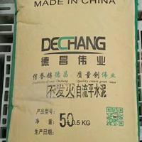 不发火砂浆 北京厂供不发火自流平砂浆