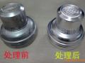 北京筑宝环保脱脂剂除油剂价格