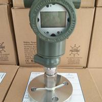 重庆弘兴HXT200陶瓷压力变送器